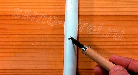Арбалет своими руками из бумаги - Прорежьте щель для установки спускового крючка