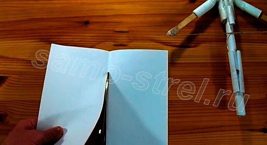 Арбалет из бумаги - Разрежьте листы