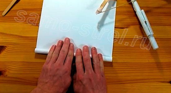 Арбалет из бумаги и карандаша - Сделайте основание арбалета