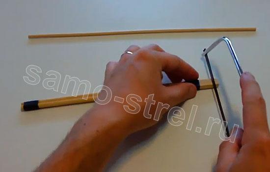 Как сделать маленький лук - Сделайте углубление для лука