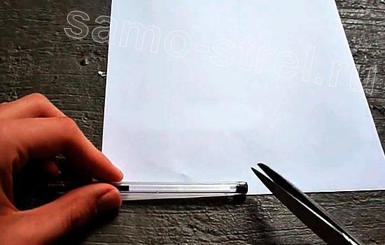 Отмерьте полоску бумаги для склеивания ствола самострела