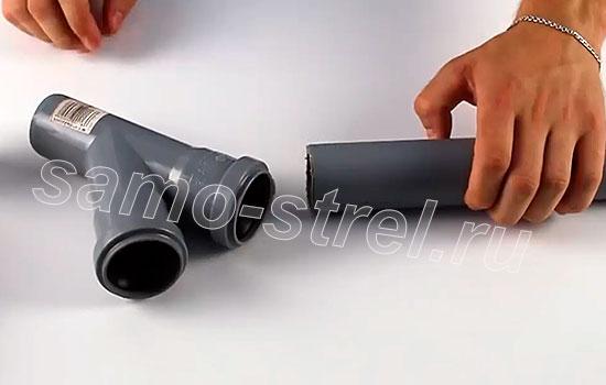 Вакуумная базука - трубка и переходник