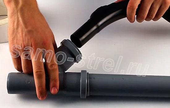 Вакуумная базука - Подсоедините пылесос