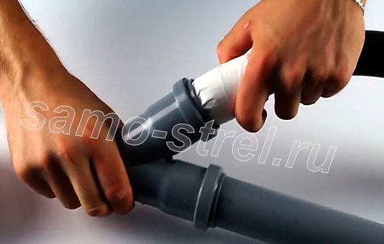 Вакуумная базука - Пылесос подсоединен