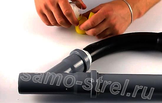 Вакуумная базука - Наполните коробочку солью