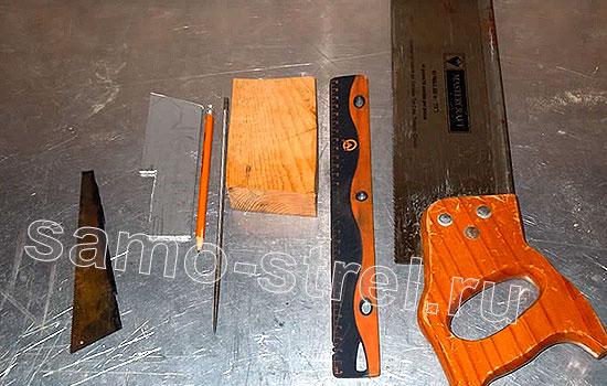 Материалы и инструменты для изготовления мощного мини арбалета
