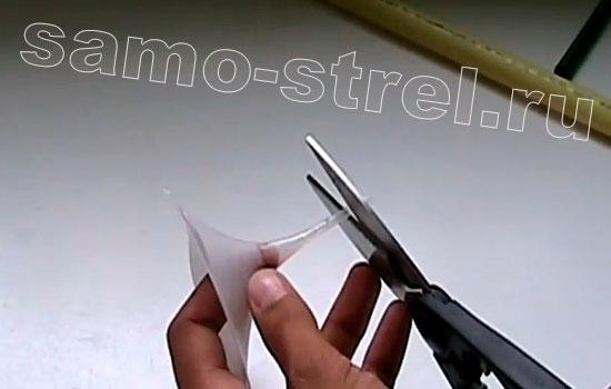 Духовая трубка своими руками - Обрежьте острый край заготовки
