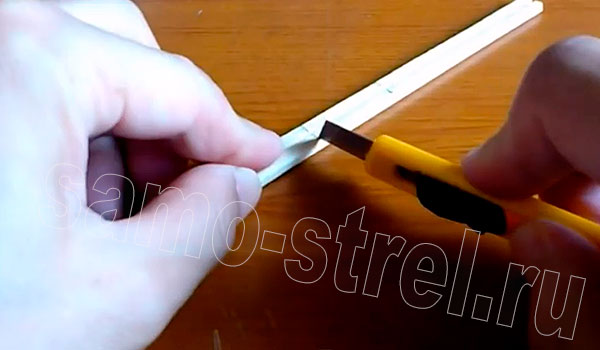 Пистолет резинкострел - Разрежьте палочки по меткам