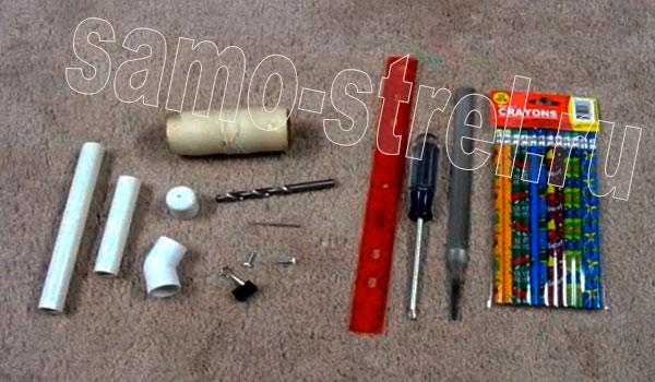Материалы для изготовления арбалета из ПВХ трубы