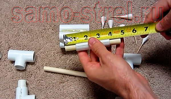 Как сделать духовую трубку - Длина трубки 12,5 см