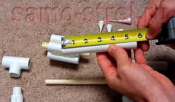Как сделать духовую трубку - Нижняя трубка 15 см