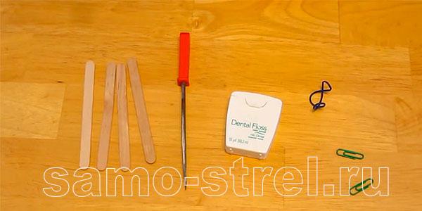 Материалы для изготовления мини лука
