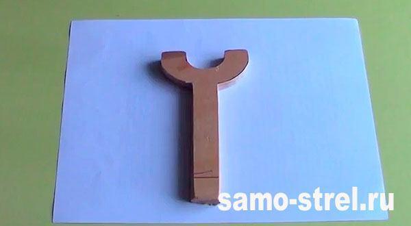 Рогатка для стрел - Обработанная заготовка рогатки