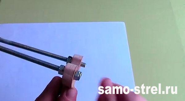 Рогатка для стрел - Прикрутите шпильки гайками